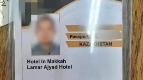 Вакцинация паспорты