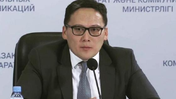 Дамир Шыныбеков