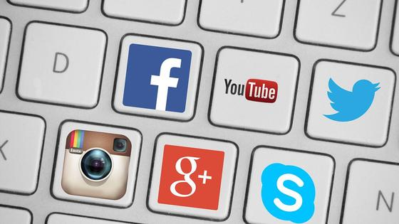 Иконки Facebook, Instagram, YouTube, Twitter, Google Plus, Skype