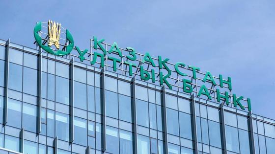 Логотип Национального банка РК на новом здании в Нур-Султане