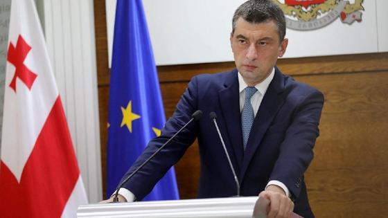 Грузия премьер-министрі