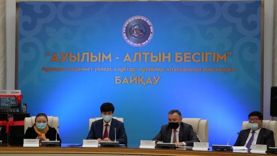 В Алматинской области награждены лучшие Дома культур