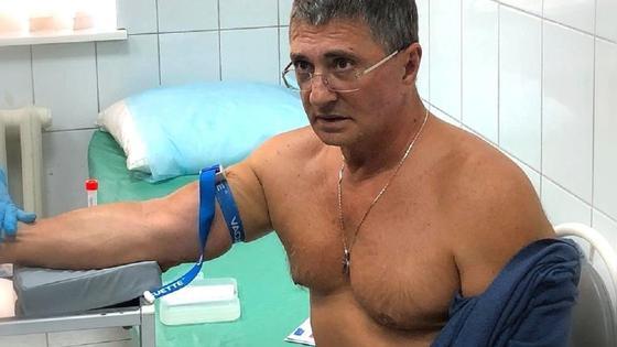 Доктор Александр Мясников