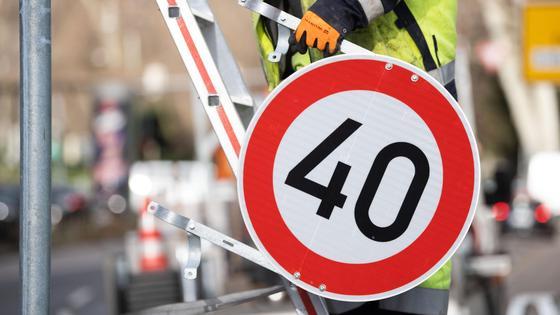 Дорожный знак 40 км/ч