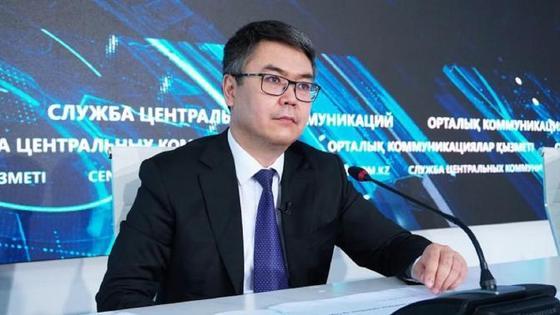 Серік Шәпкенов