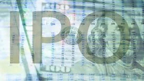 Буквы IPO на фоне денег и столбиков с цифрами