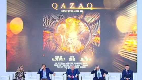 Пресс-конференция в СЦК