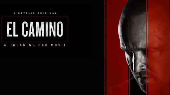 Постер фильма «El Camino: Во все тяжкие»