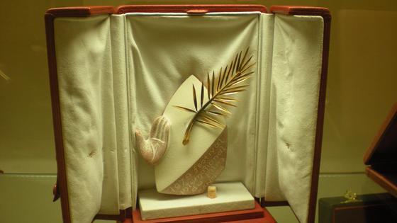 золотая пальмовая ветвь