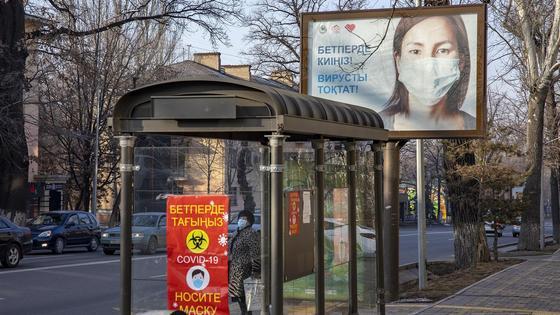 автобусная остановка с плакатом о коронавирусе