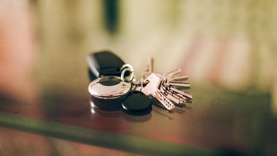 Ключи от дома лежат на столе