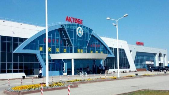 Международный аэропорт города Актобе