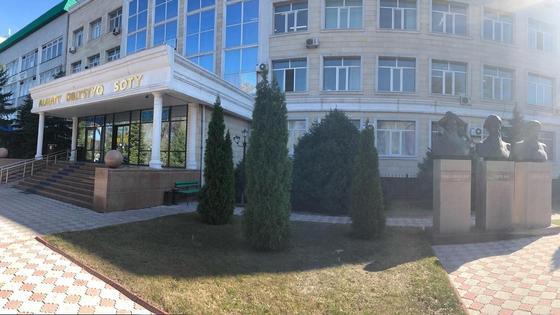 Здание Алматинского областного суда