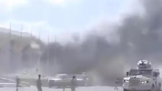 Йемендегі жарылыс