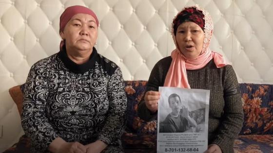 Родственники пропавшего в Атырауской области