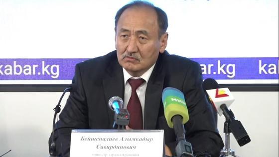 Глава Минздрава Кыргызстана Алымкадыр Бейшеналиев на конференции