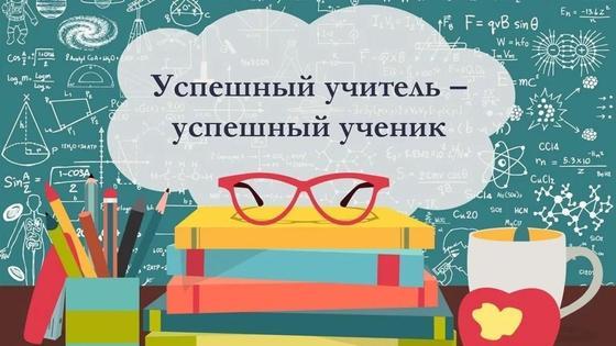 цитата про учебу