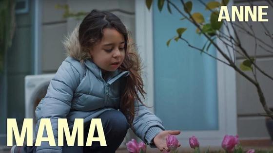 Сериал «Мама»