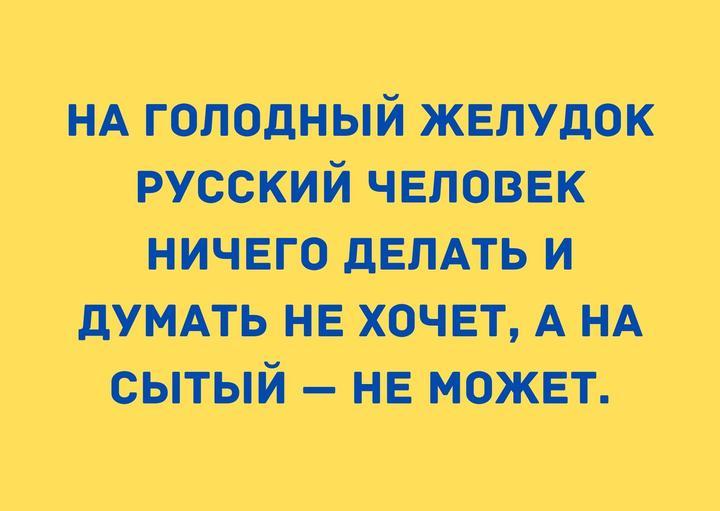 Смотреть Бесплатно Лучшие Анекдоты России
